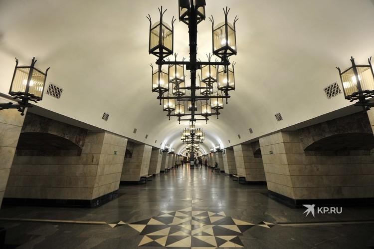Станция Уральская.