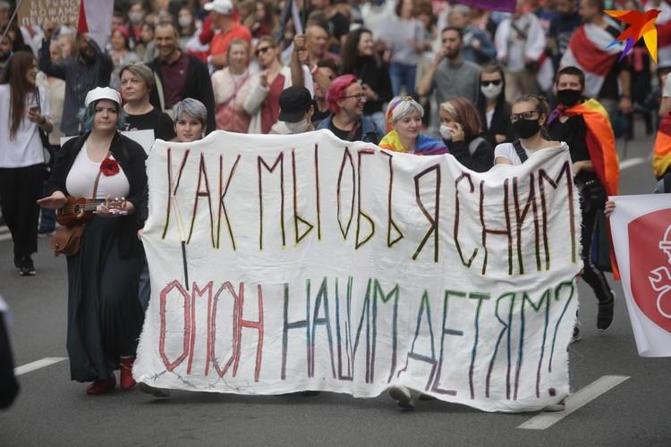 Протестующие вышли с лозунгами и плакатами.