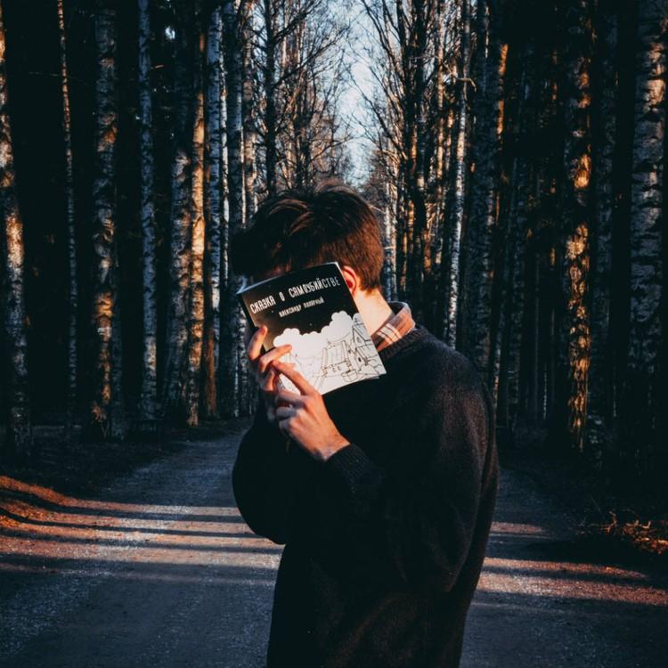 """""""Мятная сказка"""" стала одной из самых популярных книг у подростков."""