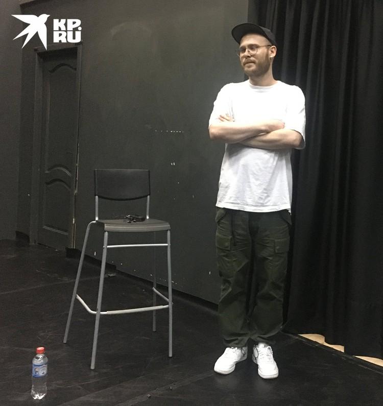 Режиссёр спектакля Дмитрий Соболев.