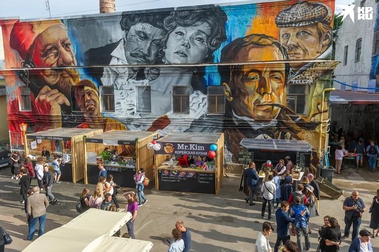 За время работы Юрченко коллектив киностудии открыл место притяжения для молодежи во внутреннем дворе.