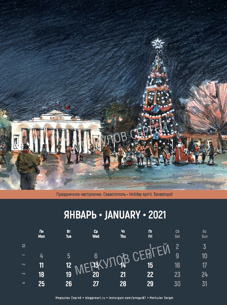 Новогодняя елка на площади Нахимова в Севастополе