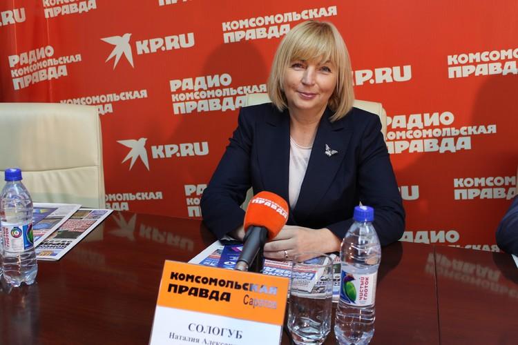 Заместитель руководителя Федерального агентства водных ресурсов Наталия Сологуб