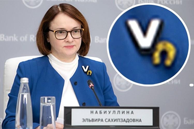 Глава Банка России Эльвира Набиуллина на пресс-конференции 24 июля. Фото: ЦБ РФ