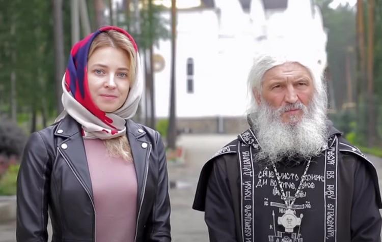 Наталья Поклонская несколько раз посещала Среднеуральский женский монастырь. Фото: Youtube