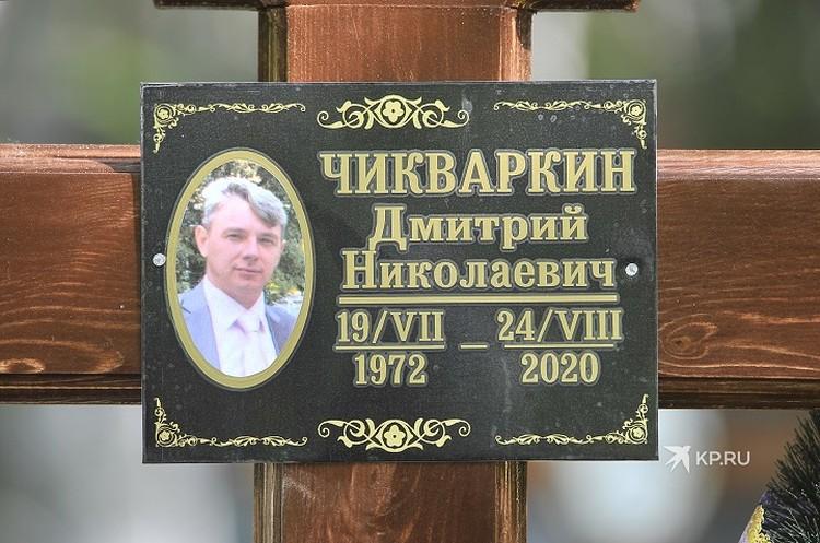 За жизнь Дмитрия боролись врачи реанимации, но шансов выжить у мужчины не было