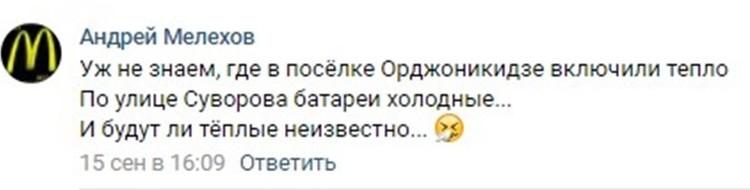 Вопрос жителя Лысьвы.