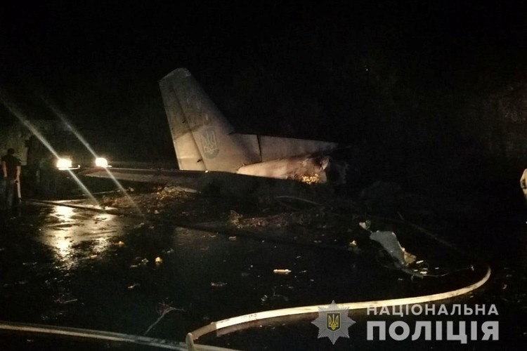 Предварительной причиной крушения Ан-26 назван отказ двигателей.