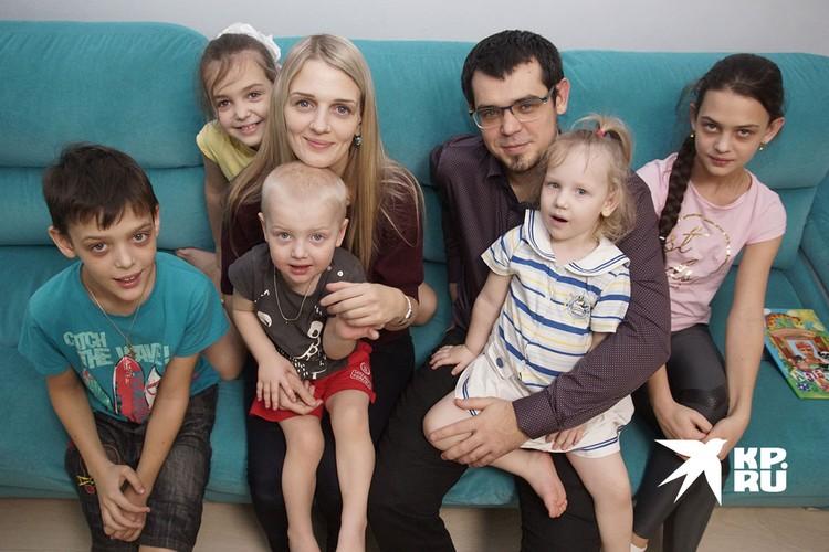 Многодетные семьи также получают выплаты.