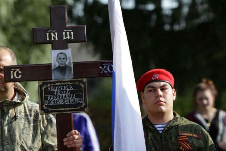 Красноармеец ориентировочно погиб 9-10 сентября 1942 года во время атаки на деревню Лыщево. ФОТО: страница Дмитрия Миронова во ВКонтакте