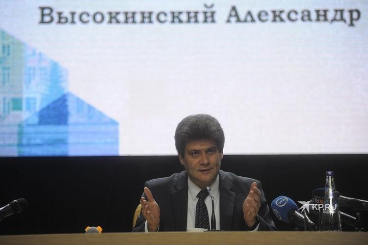 Александр Высокинский подвел итоги своей работы на посту мэра за два прошедших года.