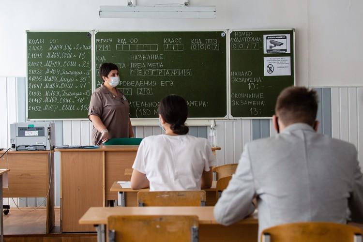 С началом нового учебного года на учителей леги обязанности по соблюдению требования норм Роспотребнадзора среди учащихся