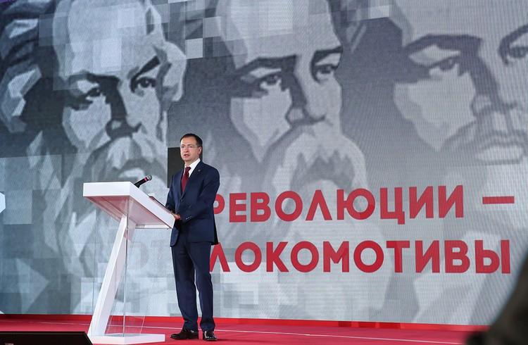 Помощник президента РФ Владимир Мединский во время выступления на форуме. Фото: Сергей Карпухин/ТАСС