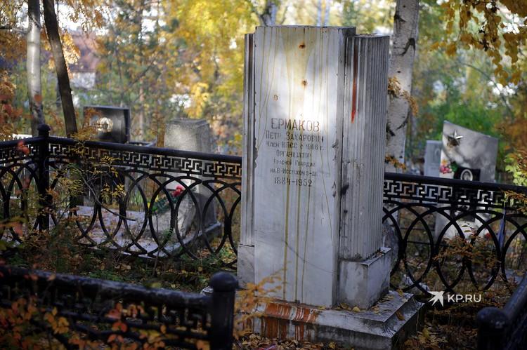 Надгробие цареубийцы Ермакова периодически кто-то обливает красной краской.