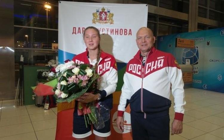 Дмитрий Шалагин со своей воспитанницей Дарьей Устиновой. Фото: предоставлено Натальей Теплых