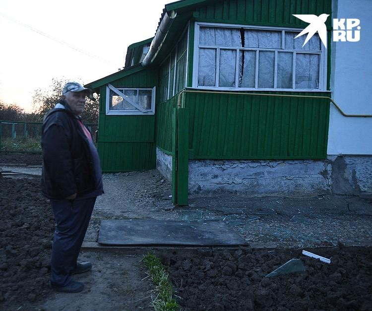Александр Федотов покинул свой дом, когда стало уже совсем опасно.