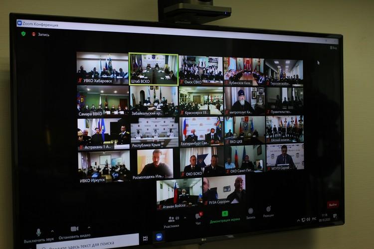 В торжественный день поддержали создание молодежной организации представители 75 регионов России. Конференция прошла в онлайн формате. Фото: Иван Комогорцев