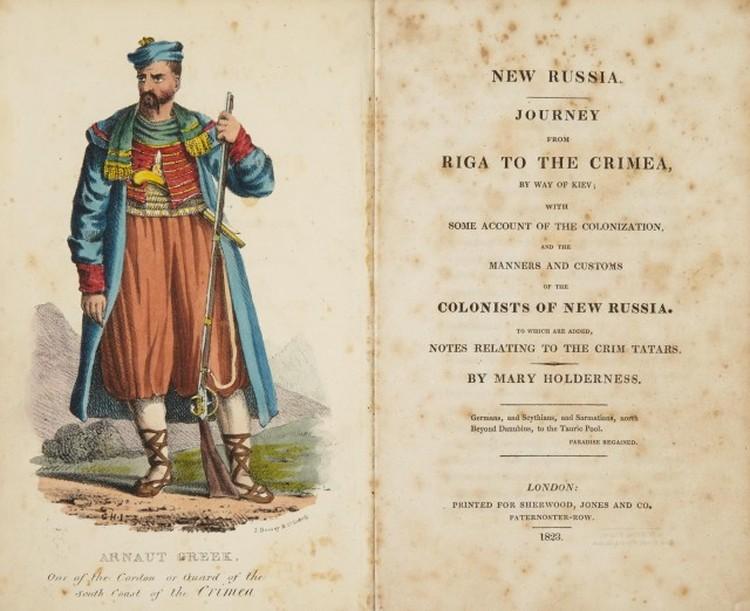 Англичанка Мэри Холдернес описала Полоцк, Бешенковичи, Гомель и Могилев в своей книге о путешествии из Риги в Крым.