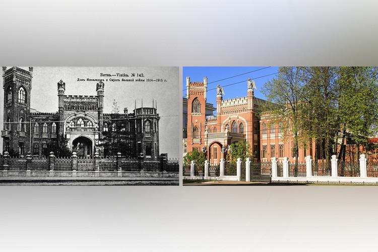 Особняк Булычева в 1914 и 2016 году. Фото справа: Архив Кировской области