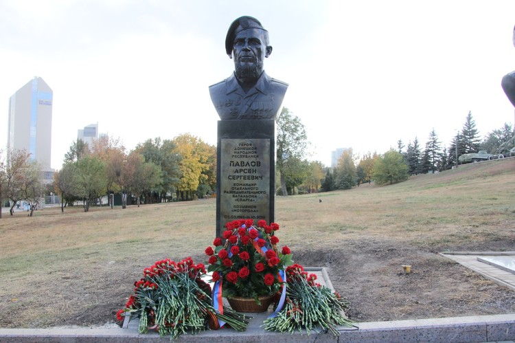 Арсен Павлов погиб четыре года назад в результате теракта