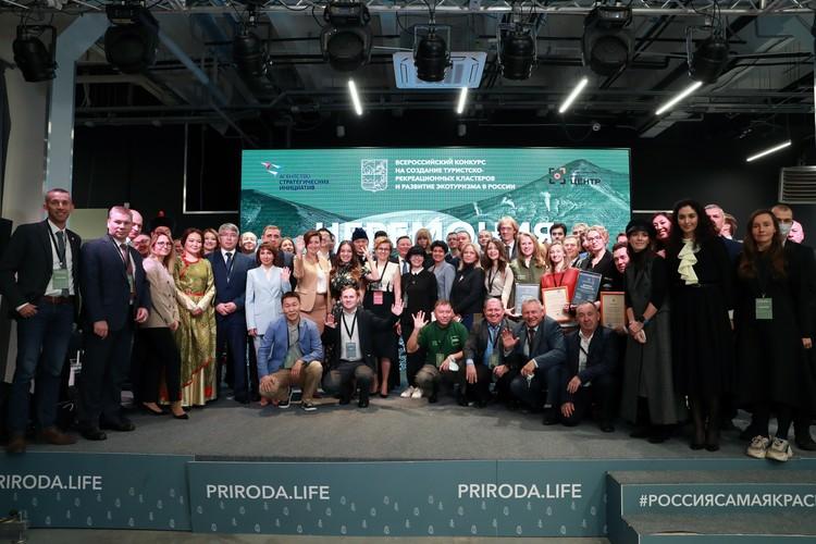 Победителями конкурса, организованного Агентством стратегических инициатив, стали 17 проектов. Фото предоставлено АСИ