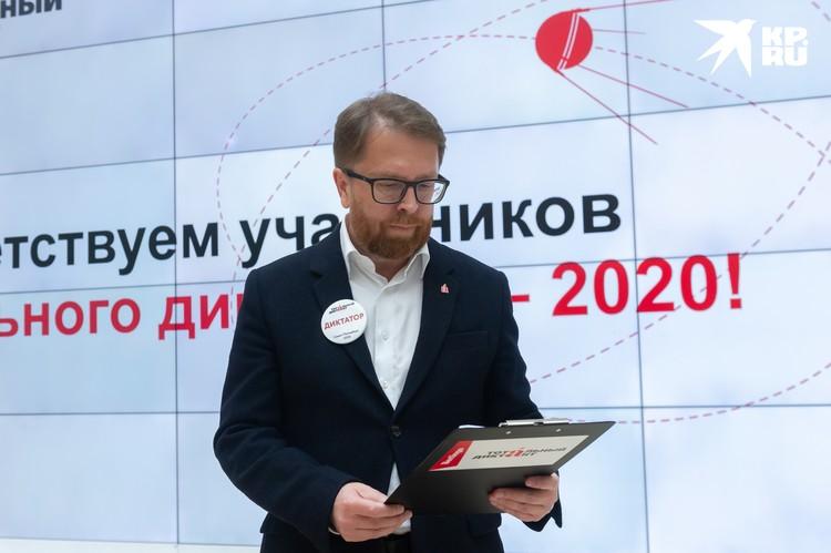 """Главный """"диктатор"""" и автор текста Андрей Геласимов"""
