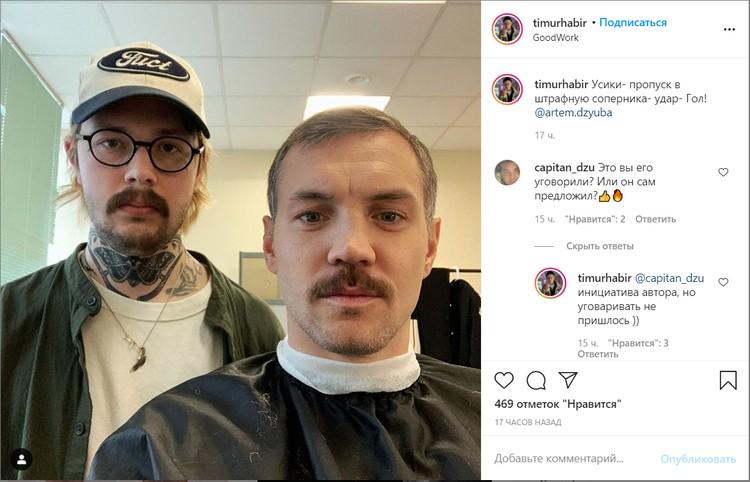 """""""Усики - пропуск в штрафную"""". Фото: instagram.com/timurhabir"""