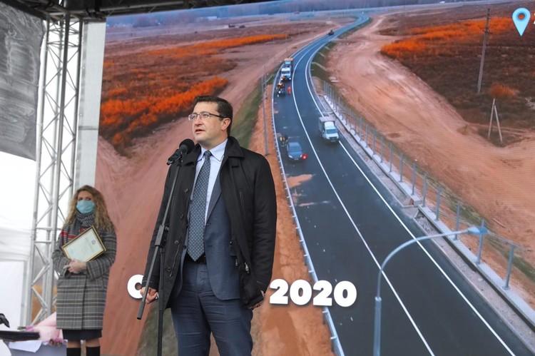 Губернатор Нижегородской области Глеб Никитин лично участвовал в открытии автомобильного движения по новой дороге Неклюдово-Золотово.