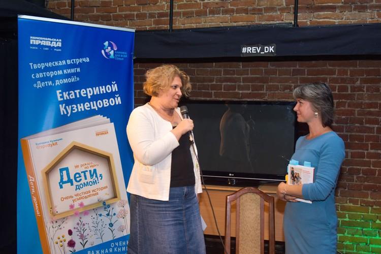 В «Клинике 1 + 1» семьи всегда смогут получить всестороннюю медицинскую помощь и сопровождение, отметила директор клиники Татьяна Тищенко.