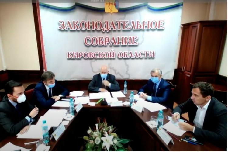 Обсуждение законопроекта вылилось в бурную дискуссию. Фото: zsko.ru