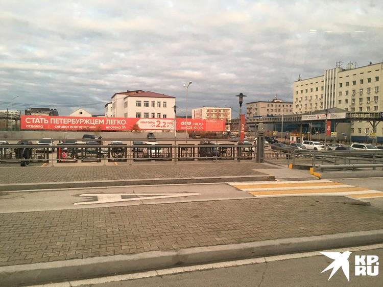 Такой плакат встречает пассажиров, прилетевших в Якутск