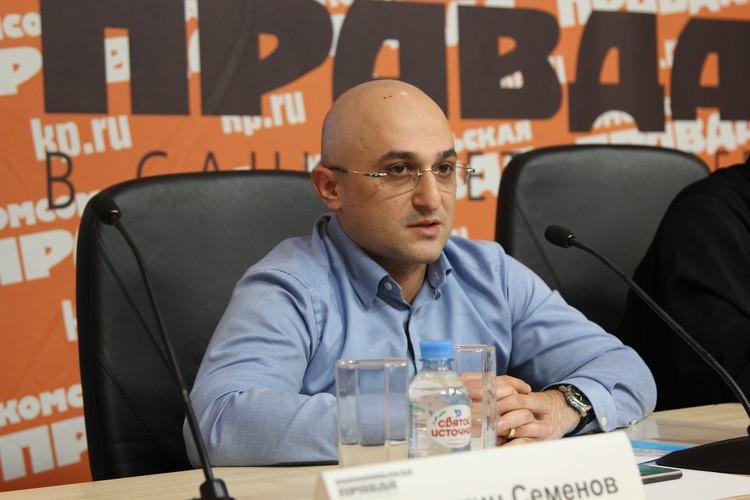 Бизнесмен армянского происхождения Грант Агасьян.