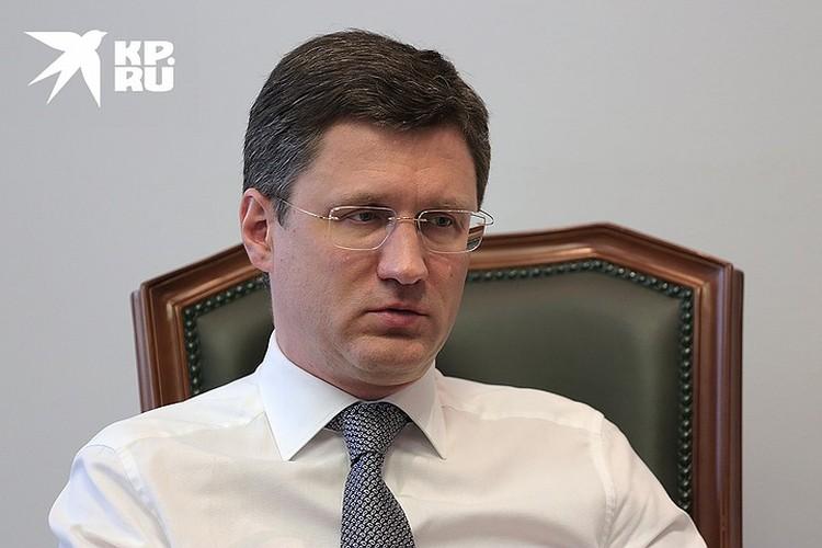 Александр Новак, ранее занимавший должность главы Минэнерго, станет вице-премьером правительства.