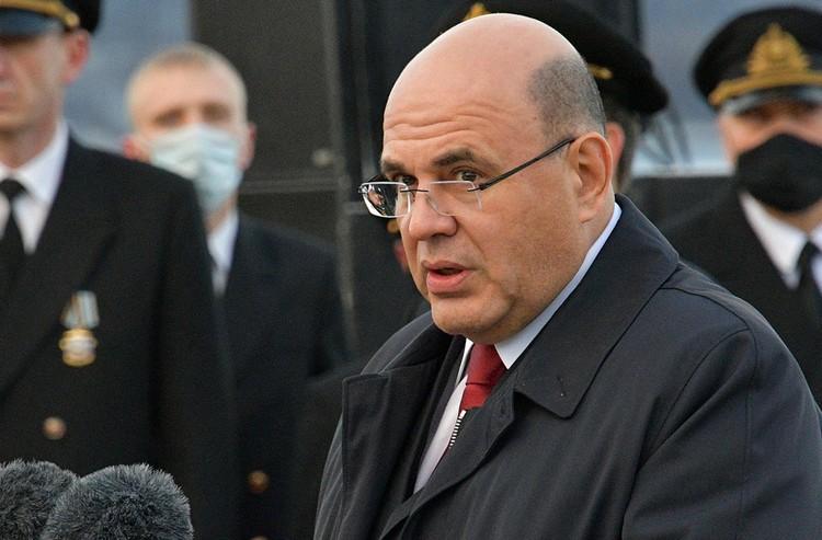 Премьер-министр Михаил Мишустин.