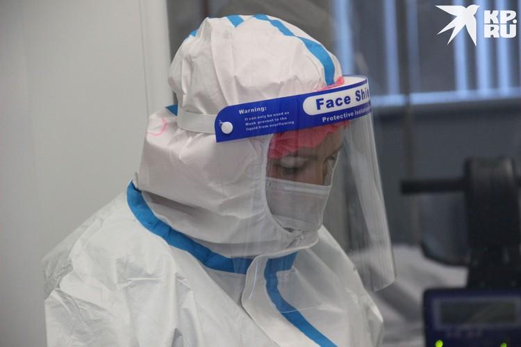Врачи медцентра поставили на ноги уже более 1300 пациентов с коронавирусом.