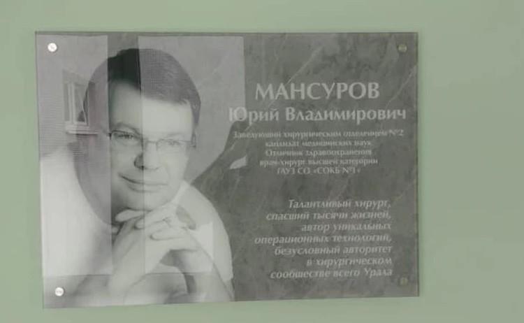 Фото: Юлия Мансурова