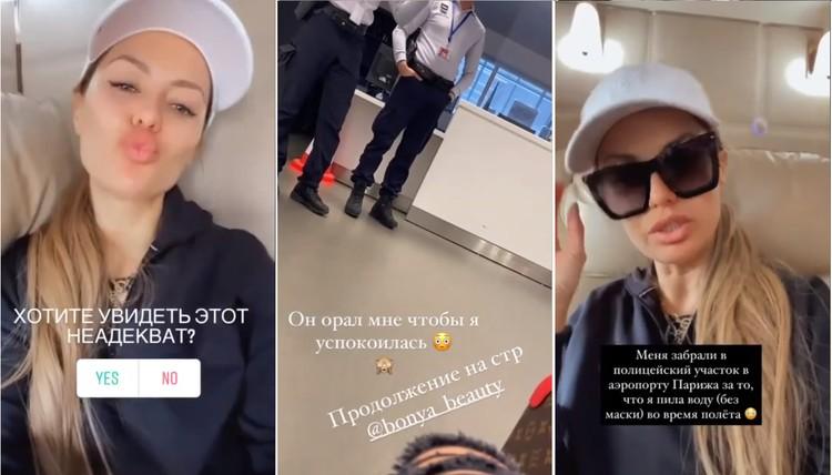 В сторис Инстаграма Вика рассказала, что ее задержали полицейские.