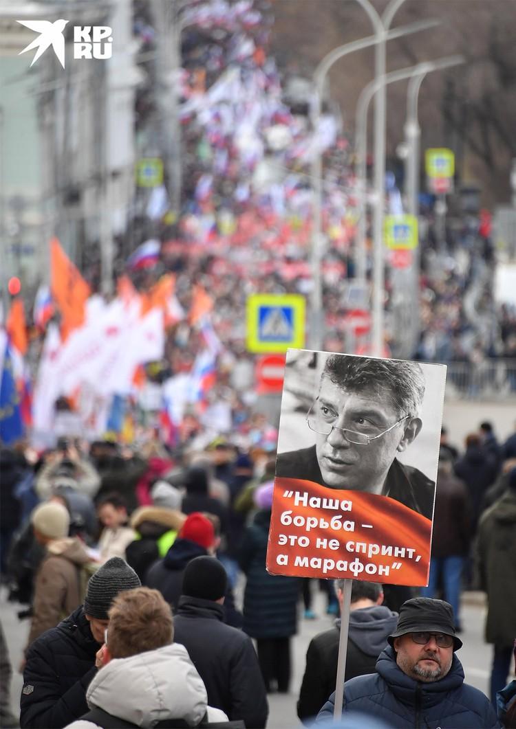 В годовщину убийства Немцова в Москве проходят акции российской оппозиции.