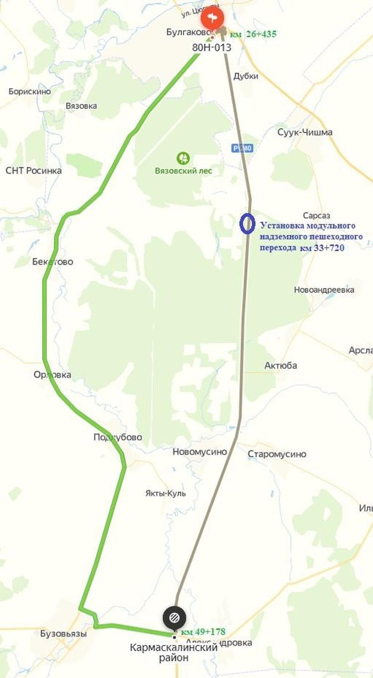 Схема движения из-за перекрытия дороги