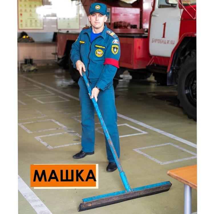 Есть у сотрудников МЧС и своя помощница в вопросах чистоты