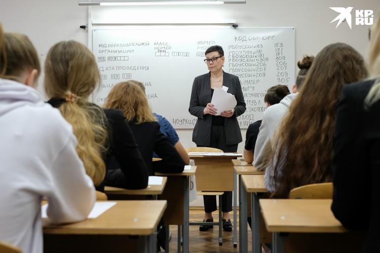 На образование потратят 182,5 млрд рублей.