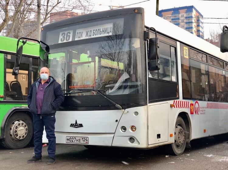 Пассажиры постоянно что-то теряют Фото: vk.com/krasnoyarskrf