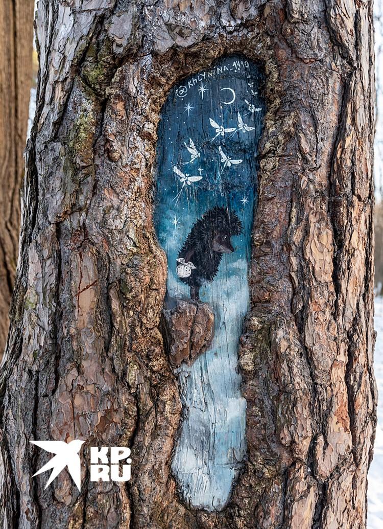 Кто хоть раз в жизни бывал в Измайловском лесопарке, конечно, видел измайловского ежика