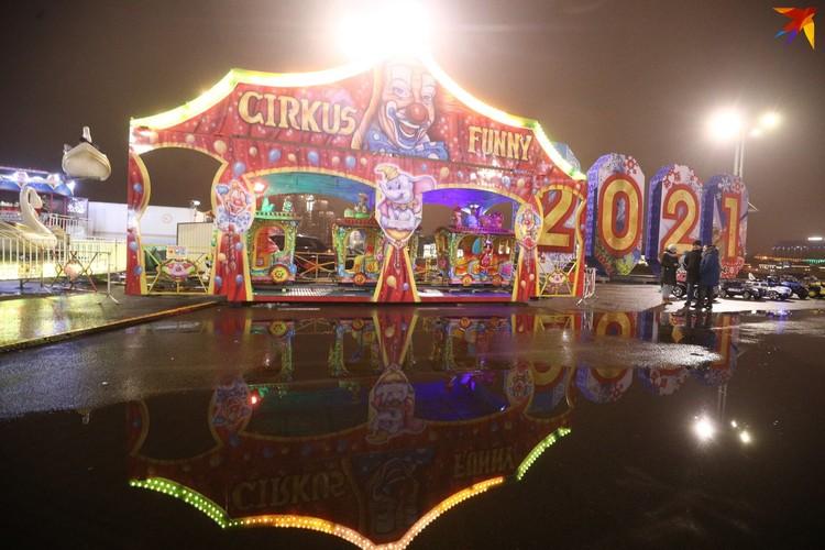 У Дворца спорта обосновался Funny Cirkus.