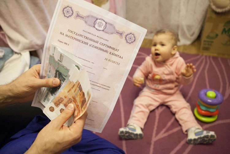 Оплатить ипотеку маткапиталом стало проще - достаточно прийти в банк