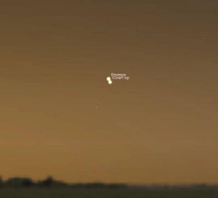 Соединение Юпитера и Венеры в 2014 году: в Рождество Христово они могли сойтись теснее и засиять Вифлеемской звездой.