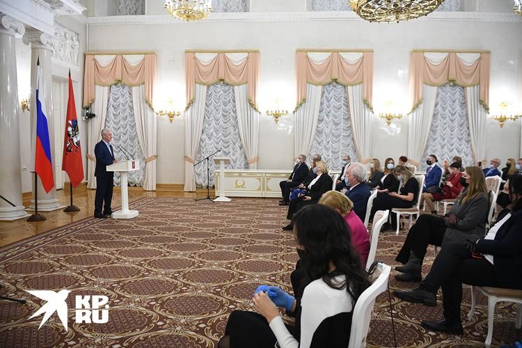 Мэр Сергей Собянин вручил награды лучшим столичным журналистам.