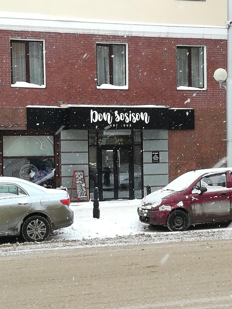 Стрит-фуд кафе на Ленина со странным названием также прекратило работу