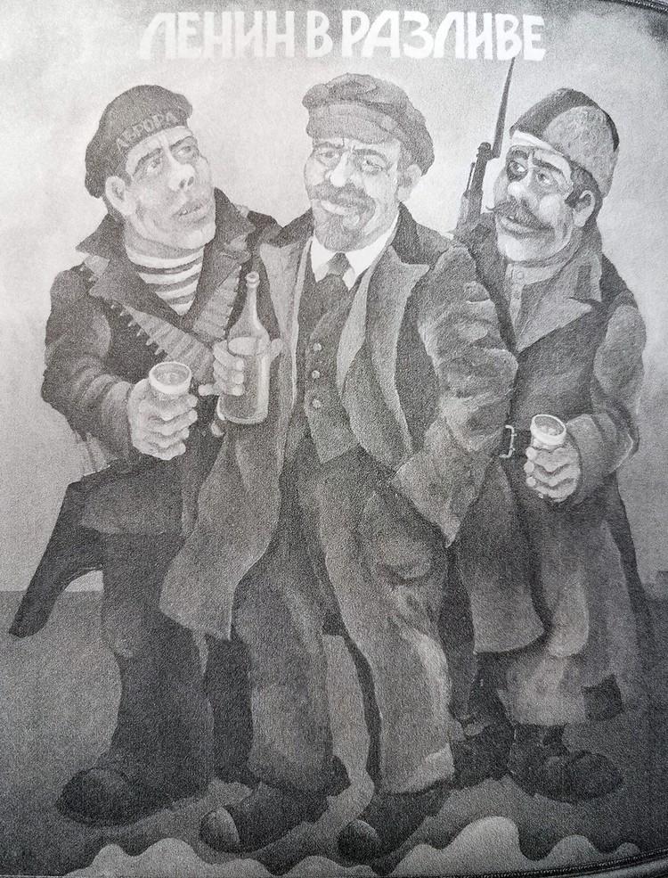 Картина художника В. Стальмахова
