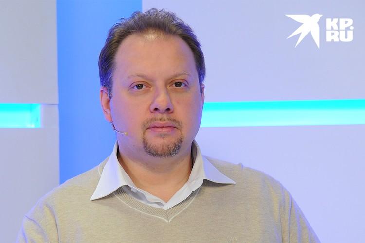 Профессор Финансового университета при Правительстве России Олег Матвейчев.